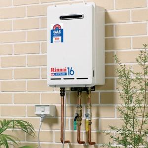 HOT WATER SERVICE rinnai infinity 16