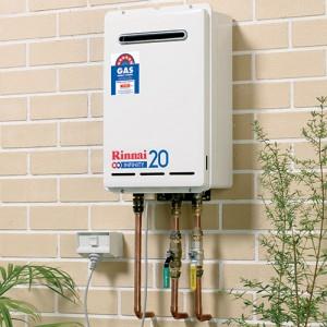 HOT WATER SERVICE rinnai infinity 20